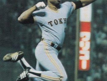1987 Calbee Warren Cromartie Still Celebrating