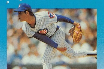 1987 Fleer Update Greg Maddux Set a Quiet Standard